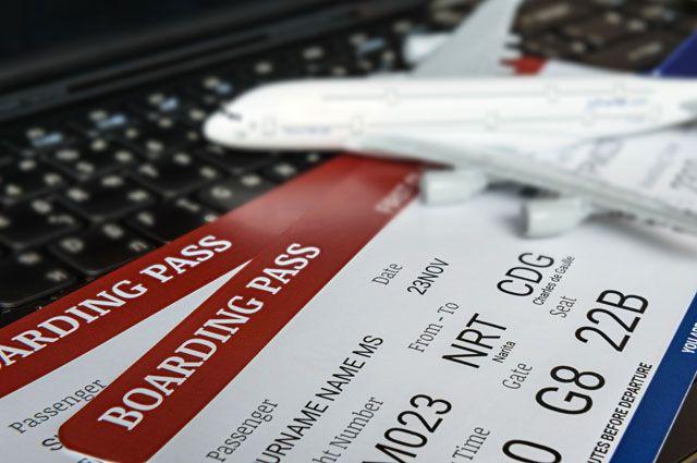 Заказала билеты на самолет по интернету как купить билет на поезд в автомате в амстердаме